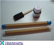 Древний свиток с печатью из воска B08d26220756t