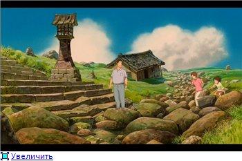 Унесенные призраками / Spirited Away / Sen to Chihiro no kamikakushi (2001 г. полнометражный) 2d3824698467t