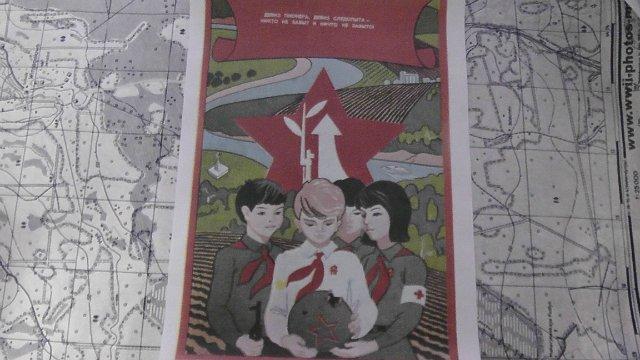 Плакаты ВОВ 202bc2707b76
