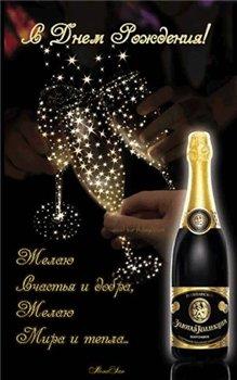 Поздравляем с Днем Рождения Ольгу (Vesnuschka) 885e4c88b850t
