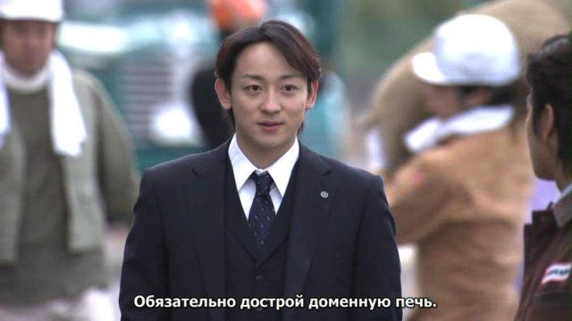 Kimura Takuya / Кимура Такуя / Тимка, Тимочка, Тимон  4 5e55d77c47c7