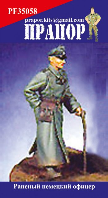 Немецкий офицер (1/35) 71b5659f16d9