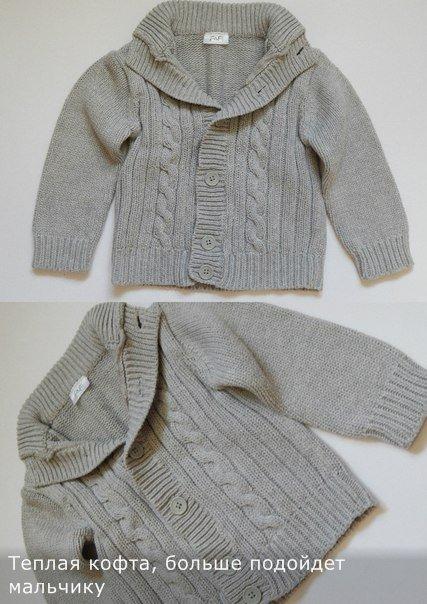 Одежда для девочки от 0 до 3-х лет, после одного ребенка, много всего E9f94cbdc465