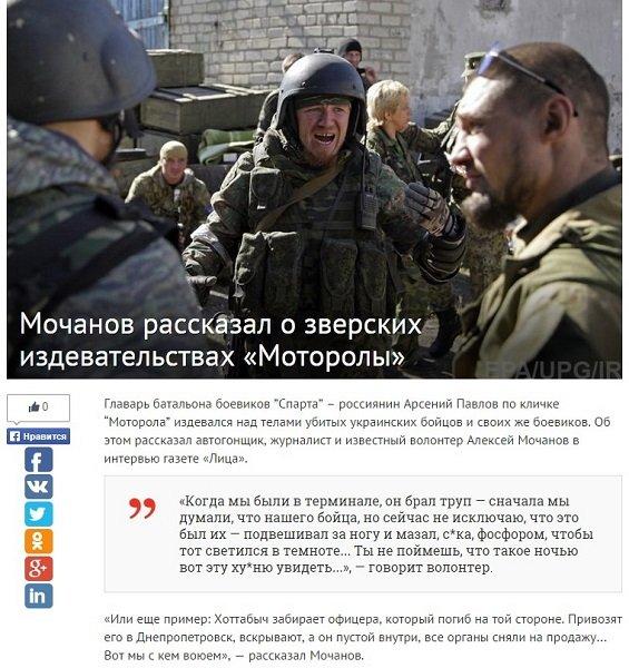 Новости устами украинских СМИ - Страница 42 3b8ba53fe20c