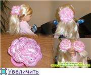 Резинки, заколки, украшения для волос 9de2448af476t