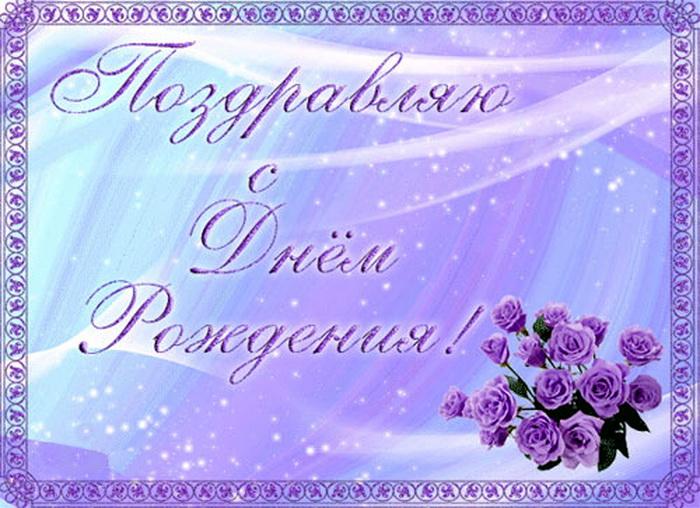 Поздравляем Юлию(Astrielka)с днем рождения!!!!! 1f133632ff53