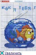 Детские схемы крестиком 2014d960fb81t