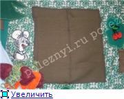 Развивалки для детей 78a371022f49t