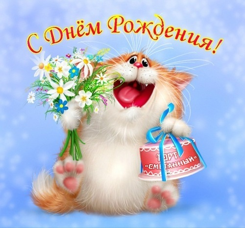 Поздравляем Манечку С Днем Рождения!!!! Ddf42947b67e