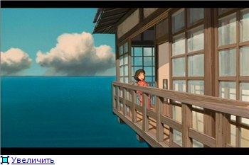 Унесенные призраками / Spirited Away / Sen to Chihiro no kamikakushi (2001 г. полнометражный) D750c624d298t