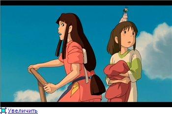 Унесенные призраками / Spirited Away / Sen to Chihiro no kamikakushi (2001 г. полнометражный) 51e71a7fdc9ct
