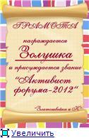 "Новый год на ""Златошвейке""!!! - Страница 2 714e9e0a96c4t"
