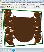 Как создавать плиты сложной формы? 491dba328e28