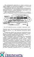 """Радиоприемник """"Тула"""". 7088063c52abt"""