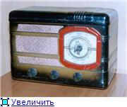 Радиоприемники серии АРЗ. 2f8f949602e7t