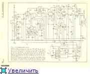 """Радиоприемник """"Пионер"""". 93ee916a6a2et"""