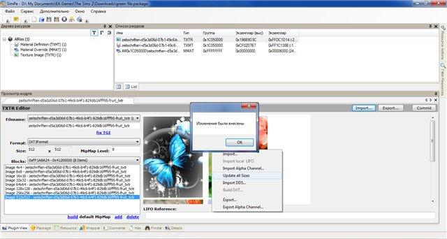 Перекраска пользовательских предметов с помощью программы SimPE 443d67de2e3e
