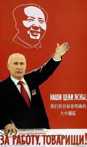 Украинский юмор и демотиваторы - Страница 3 A09b8249fa27