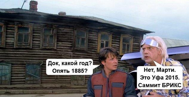 Украинский юмор и демотиваторы - Страница 3 1642052a9bef