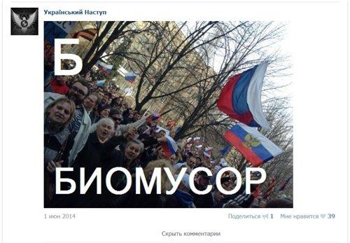 Украина - Страница 7 A2aa9d8c455dt