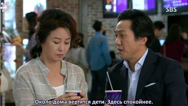 Сериалы корейские - 12 - Страница 10 34429c543fbf