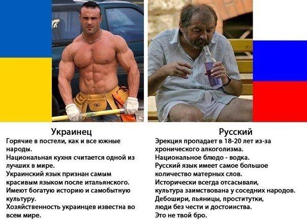 Украинский юмор и демотиваторы - Страница 3 7e5e2bbaa096