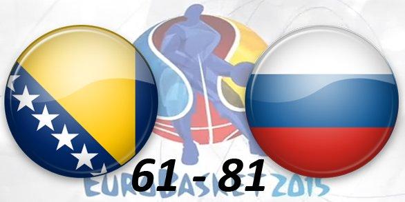 EuroBasket 2015 A73bb6242dc2