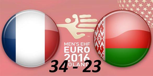 Чемпионат Европы по гандболу среди мужчин 2016 Dd8acc528123