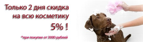 Интернет-зоомагазин Pet Gear - Страница 8 C66ecdb9b32f