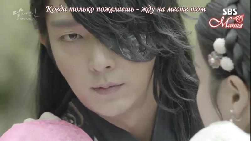 Лунные влюблённые - Алые сердца Корё / Moon Lovers: Scarlet Heart Ryeo Abe9c2be0b4f