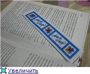 Фоксины Хендмейдики 79d66b4fc116t