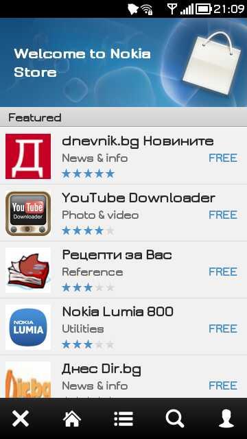 Шрифт за Symbian Belle 05d1df990c82