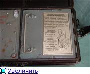 "Радиостанция ""Р-106"". 2e85213fb41ft"