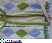 Планки, застежки, карманы и  горловины Ede1ec5d51act
