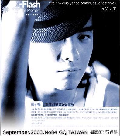 Сериалы тайваньские ;) - Страница 15 401d149b7b71