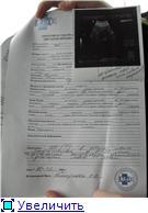 Отчет по Стефании 41111ef0ecdft