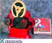 Кинопроекционные аппараты. 6cc683f764e5t