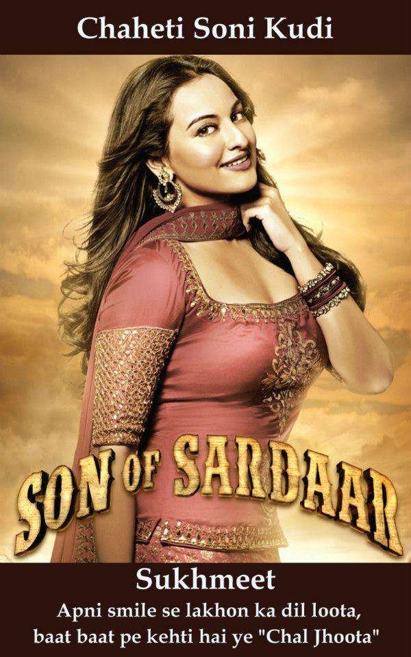 Son of Sardaar (2012) B5f4bf81bded