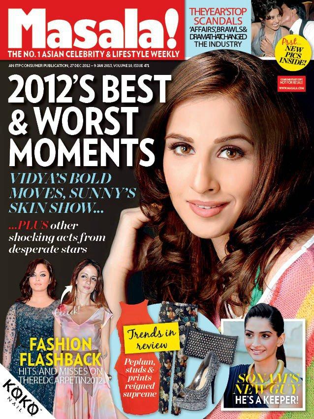 Bollywoodské časopisy - Stránka 23 59e06586329b