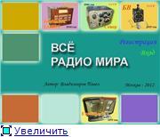 Обложка нового сайта и сам сайт. 9512ceed99e5t