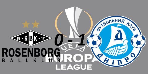 Лига Европы УЕФА 2015/2016 6335d7ebc014