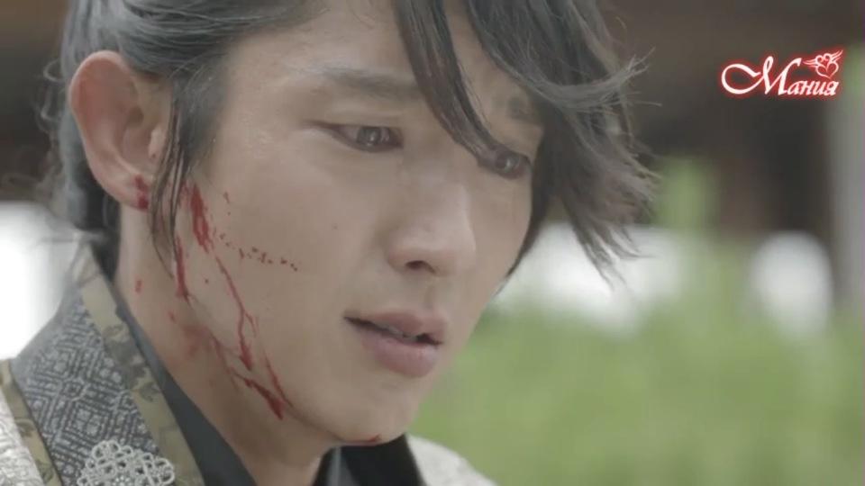 Лунные влюблённые - Алые сердца Корё / Moon Lovers: Scarlet Heart Ryeo - Страница 3 6a4b1e50eb0a
