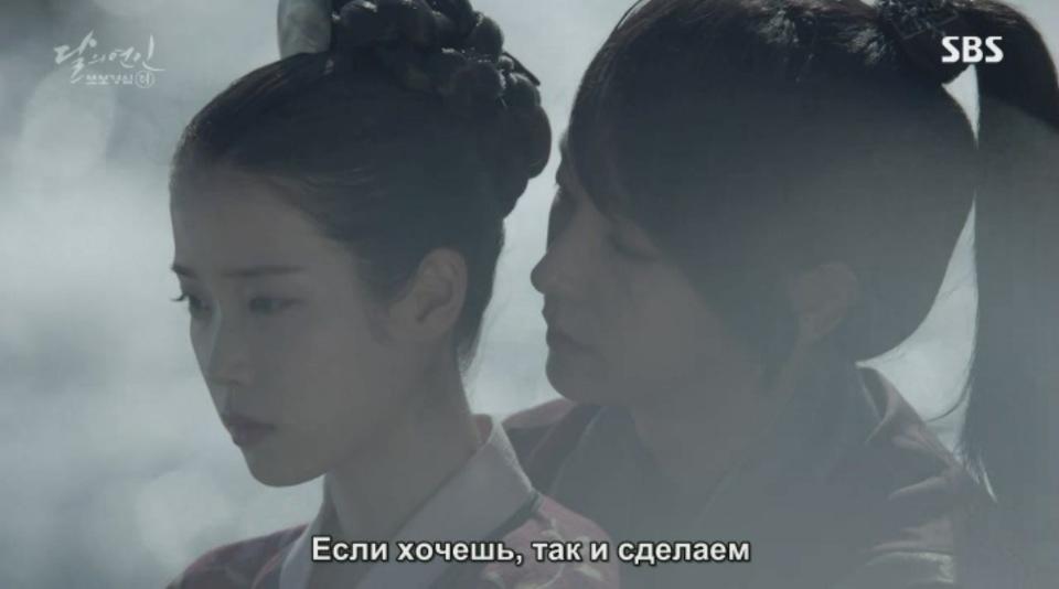 Лунные влюблённые - Алые сердца Корё / Moon Lovers: Scarlet Heart Ryeo - Страница 2 E29378e925ec