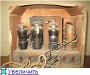 Радиоприемники серии РПК. Cb5a5586e9b7t