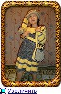 детский костюмчик Be8f9d0c095ct