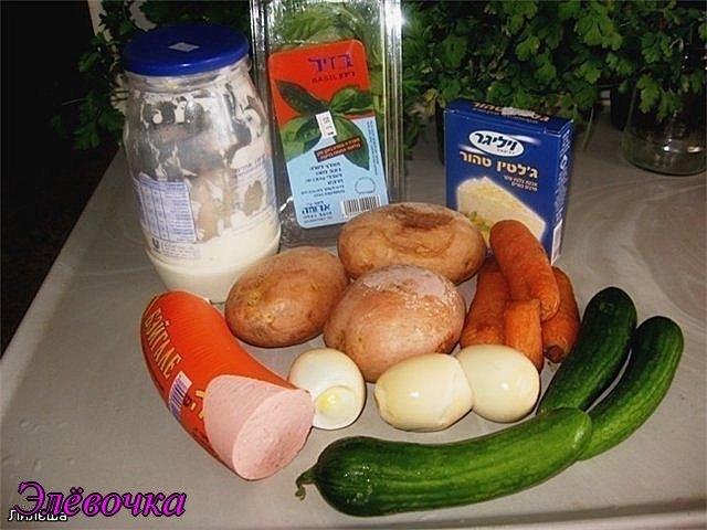 Овощной торт  51f083845db7