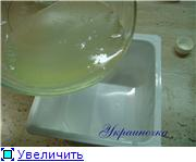 МК имбирно - медовое мыло  F6785bcb155dt
