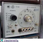 Генераторы сигналов. 3f1ec23c7399t