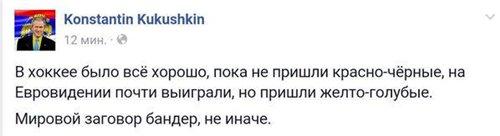 Украинский юмор и демотиваторы - Страница 2 125ed6bfe670