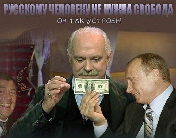 Украинский юмор и демотиваторы - Страница 2 1f054ee8d52c